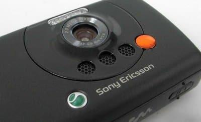 Sony-Ericsson-W810-1
