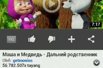 Screenshot_2013-08-04-07-22-35