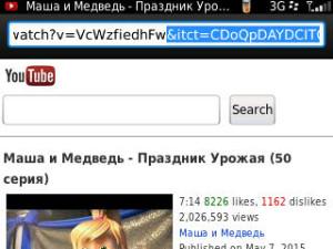youtube dengan bis 2