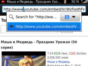 youtube dengan bis 3
