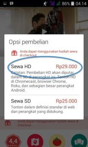 sewa google play movie 3