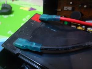 ganti baterai UPS 4
