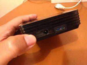 Mencoba Proyektor Mini Acer Pico C120