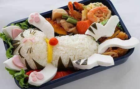 nasi kucing