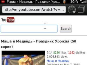 youtube dengan bis 1