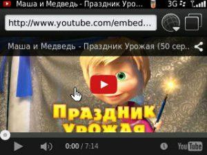 youtube dengan bis 4