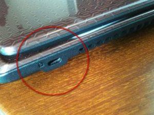 Agar Laptop Kamu Aman Saat Ditinggal Pergi
