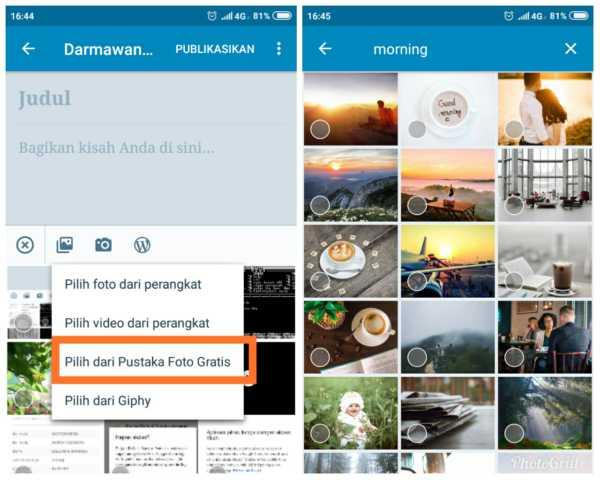 Menambahkan Ilustrasi Foto dengan Mudah di aplikasi WordPress
